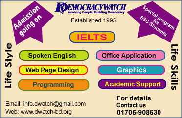Democracywatch Educations